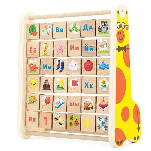 картинка Деревянные игрушки Игрушки из дерева от магазина Bebikam.ru