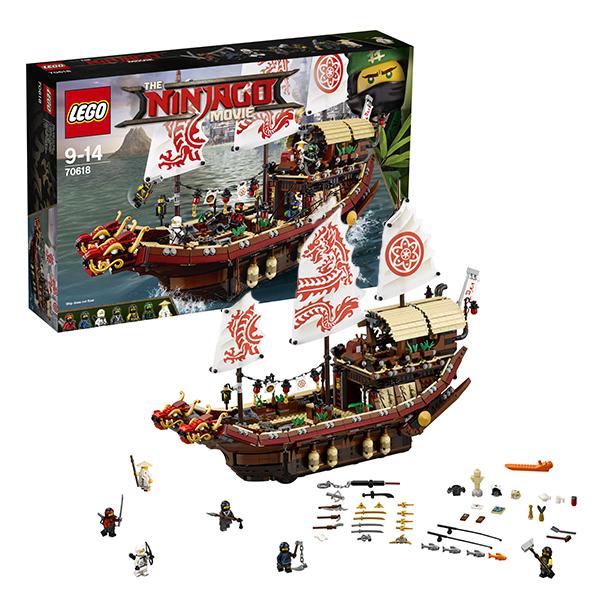 Конструктор LEGO - Ниндзяго, артикул:149802