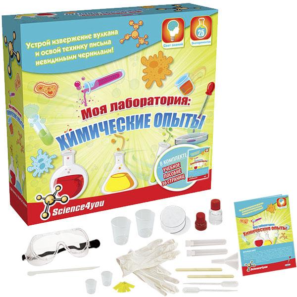 Купить Science4you 606647 Набор опытов Моя лаборатория: химические опыты , Наборы для творчества Science4you