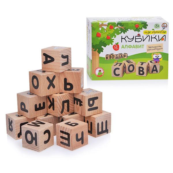 """Развивающие игрушки для малышей Десятое Королевство TD01695 Кубики деревянные """"Алфавит"""", (12 шт.) фото"""