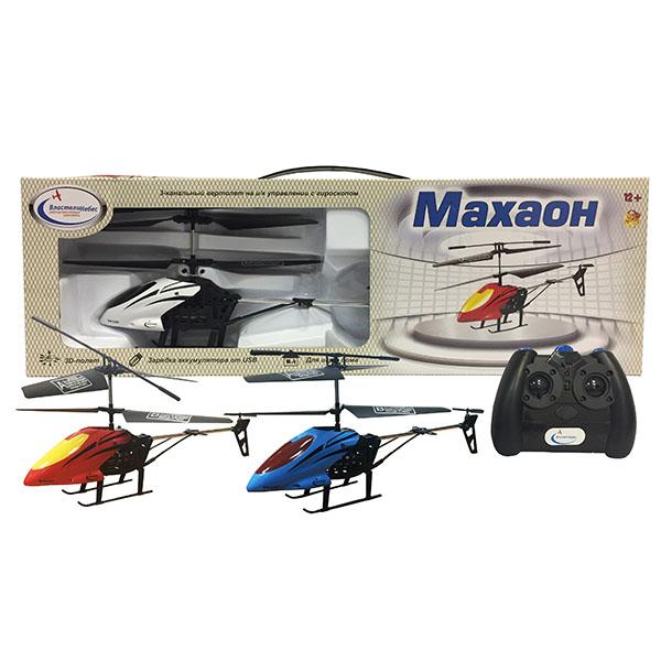 Властелин Небес BH3357 Вертолет на ик/управлении Махаон (з/у+акк) в ассортименте