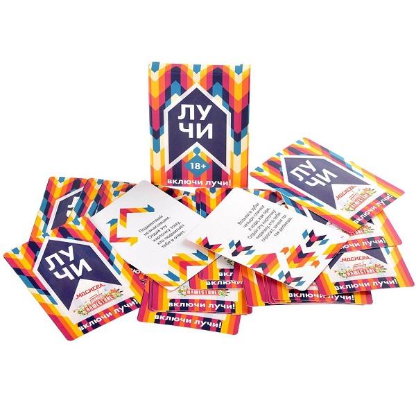 Купить Magellan MAG10700 Настольная игра Лучи. Второе издание, Настольные игры Игры