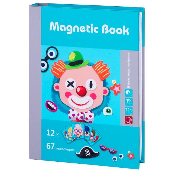 Купить Magnetic Book TAV033 Развивающая игра Гримёрка веселья , 79 деталей, Настольные игры Magnetic Book
