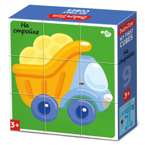 Купить BABY TOYS TD03533 Кубики На стройке (без обклейки), 9 шт, Развивающие игрушки для малышей Десятое Королевство