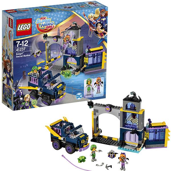 Конструктор LEGO - Новинки конструкторов LEGO 2017 , артикул:148559