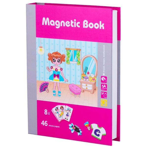 Купить Magnetic Book TAV036 Развивающая игра Модница , 54 детали, Настольные игры Magnetic Book