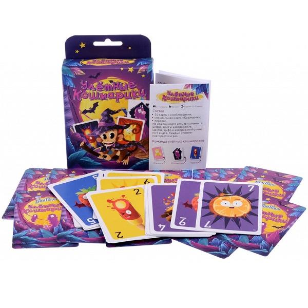 Magellan MAG11078 Настольная игра Бон Пари Улётные кошмарики - Настольные игры