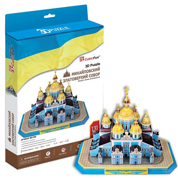 Купить Cubic Fun MC130h Кубик фан Михайловский златоверхий собор (Киев), 3D пазлы Cubic Fun
