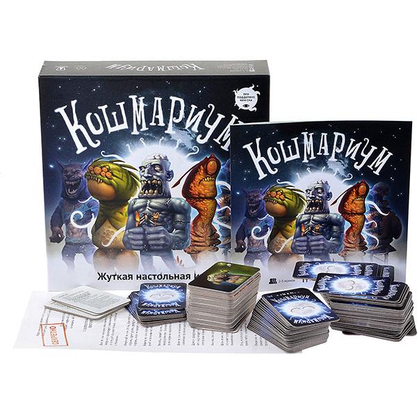 Купить Magellan MAG117000 Кошмариум. Расширенное издание, Настольные игры Игры