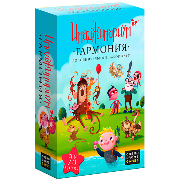 Настольные игры Cosmodrome Games.