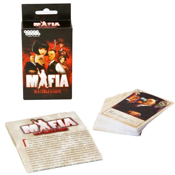 Купить Hobby World 1070 Настольная игра МАФИЯ. Вся семья в сборе (карточная игра)