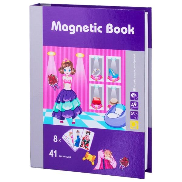 Купить Magnetic Book TAV037 Развивающая игра Маскарад , Настольные игры Magnetic Book