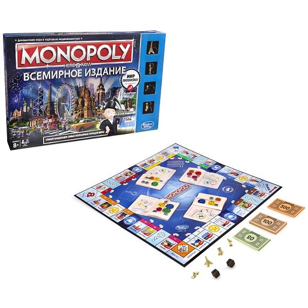 Купить Hasbro Monopoly B2348 Всемирная монополия, Настольная игра Hasbro Monopoly
