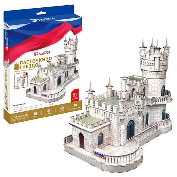 3D пазлы Cubic Fun - 3D пазлы, артикул:38842