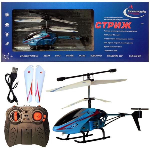 """Властелин Небес BH3360blue Вертолет """"Стриж"""" на ИК/упр., встроенный гироскоп, 3 канала упр., синий фото"""
