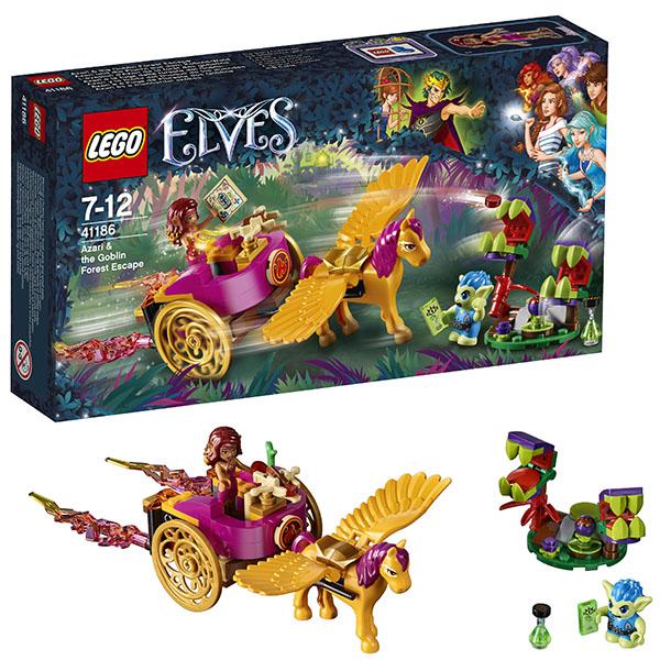 Конструктор LEGO - Эльфы, артикул:148557