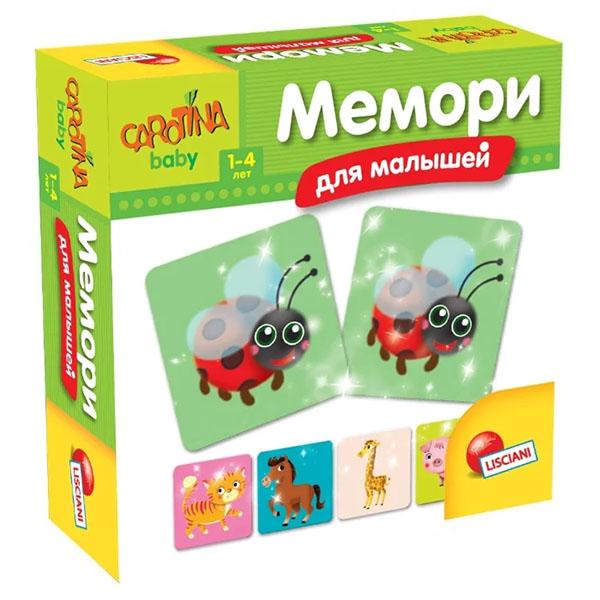 LISCIANI R63451 МЕМОРИ ДЛЯ МАЛЫШЕЙ - Настольные игры