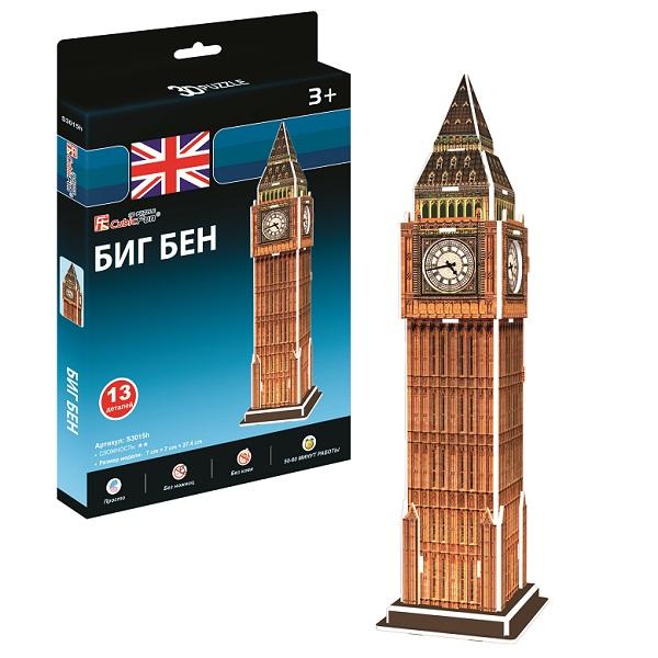 Купить Cubic Fun S3015 Кубик фан Биг бен (Великобритания) (мини серия), 3D пазлы Cubic Fun