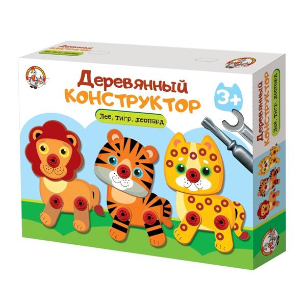 Купить Десятое Королевство TD02858 Конструктор деревянный Лев, тигр, леопард , Развивающие игрушки для малышей Десятое Королевство