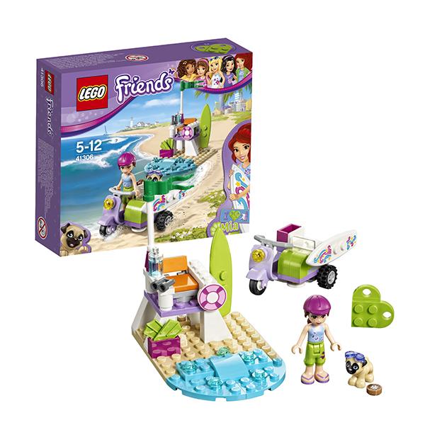 Конструктор LEGO - Подружки, артикул:145704