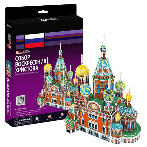 Купить Cubic Fun C206h Кубик фан Собор Воскресения Христова (Россия), 3D пазлы Cubic Fun