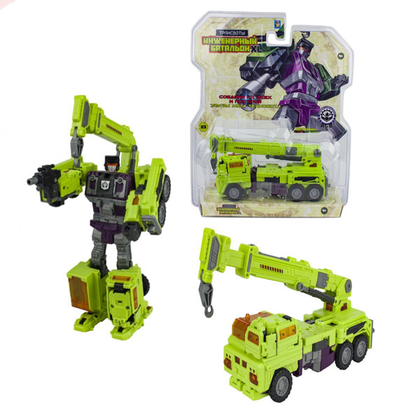 Купить 1toy T16434 Трансботы Инженерный батальон XL: Мега Кранер , 19 см, Игрушечные роботы и трансформеры 1toy