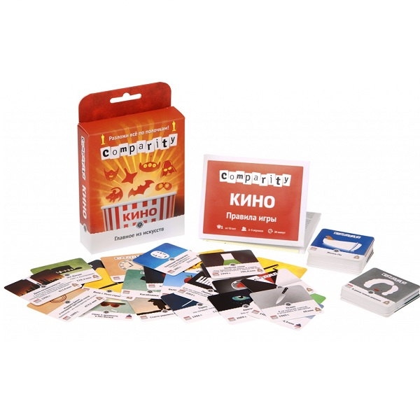 Купить Magellan MAG01831 Настольная игра Comparity Кино, Настольные игры Игры