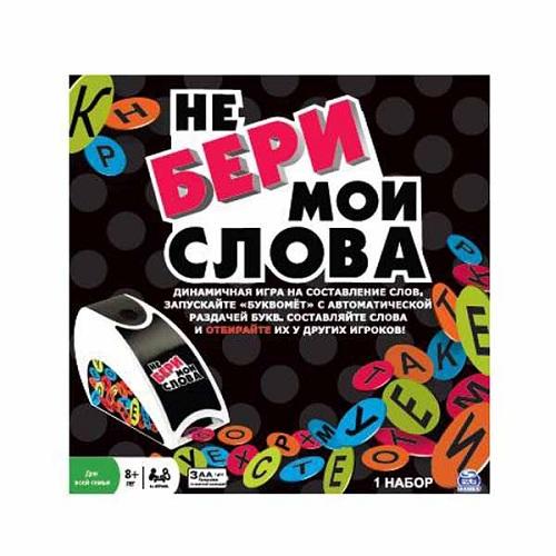 Настольная игра Spin Master от Toy.ru