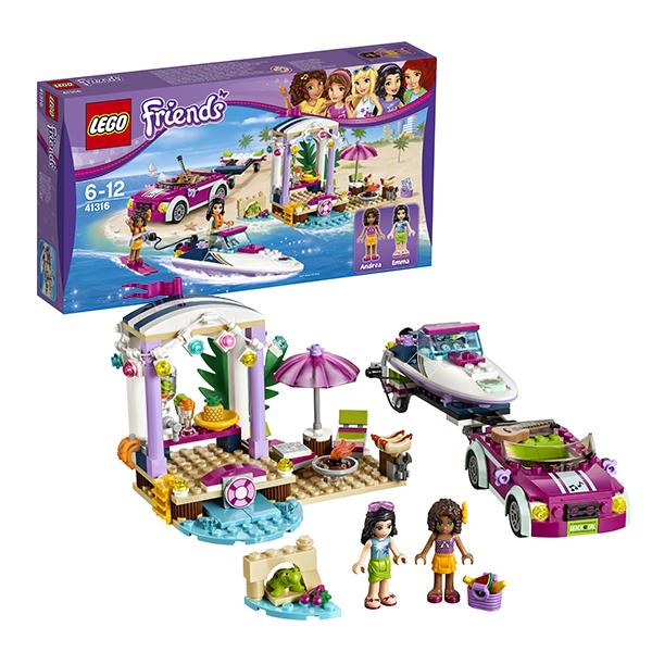 Конструктор LEGO - Подружки, артикул:149817