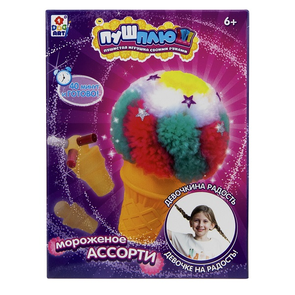 Купить 1toy T18992 ПУШ-ПЛЮШ Набор для творчества Мороженое Ассорти