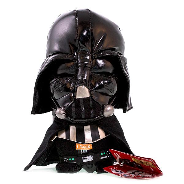 Мягкая игрушка StarWars - StarWars, артикул:98425