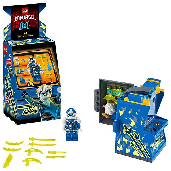 Купить LEGO Ninjago 71715 Конструктор ЛЕГО Ниндзяго Игровая капсула для аватара Джея, Конструкторы LEGO