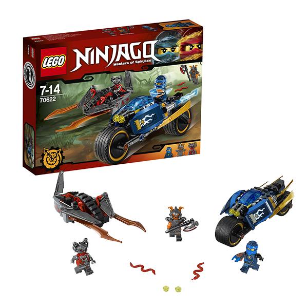 Конструктор LEGO - Ниндзяго, артикул:145722