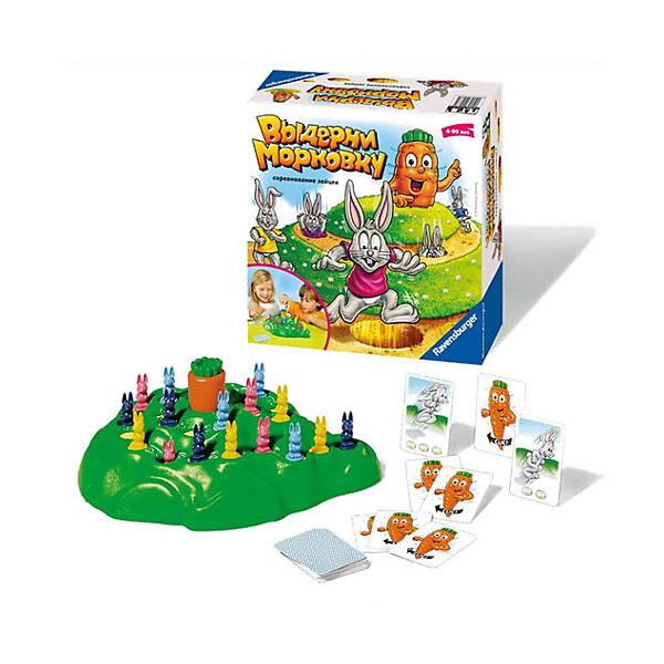 Купить Ravensburger R21073 Настольная игра Выдерни морковку