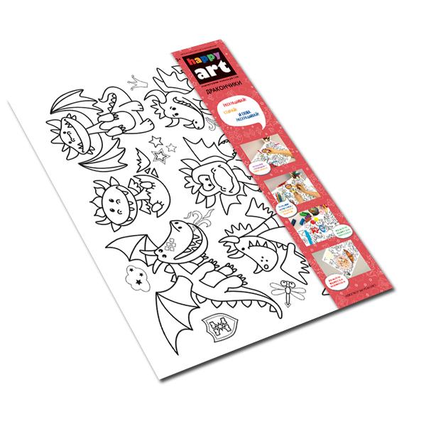 Купить HappyArt TD83146 Коврик-раскраска многоразовый Дракончики , 48х34см, Набор для творчества Десятое Королевство