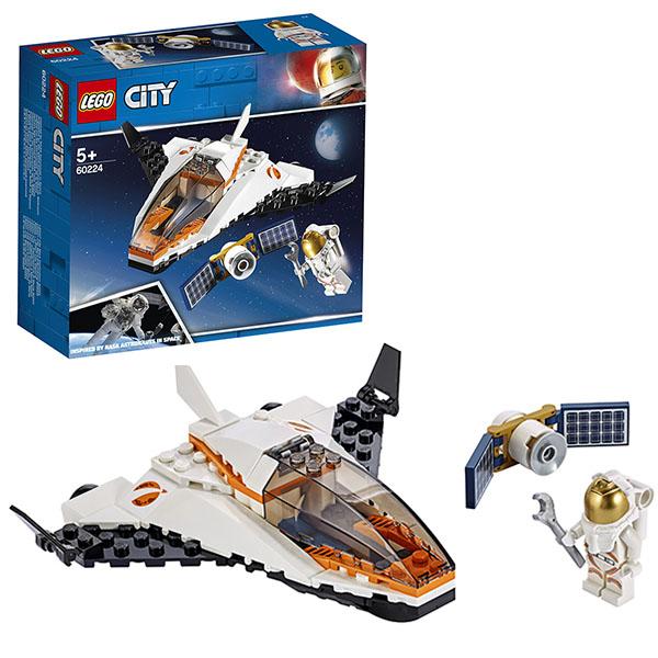 Купить LEGO City 60224 Конструктор ЛЕГО Город Миссия по ремонту спутника, Конструктор LEGO