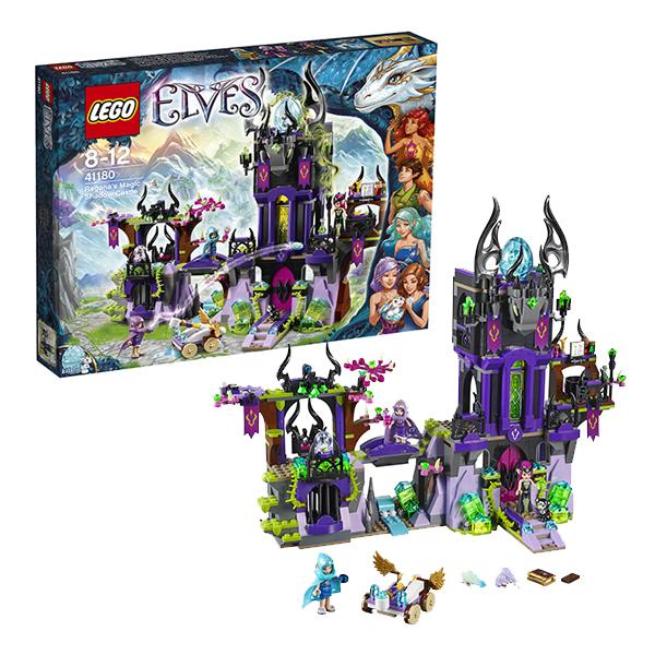 Конструктор LEGO - Эльфы, артикул:139770