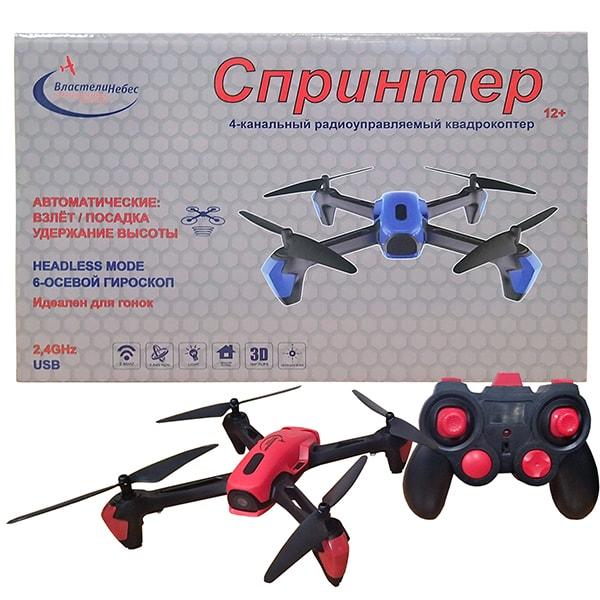 Радиоуправляемые игрушки Властелин небес - Летательные аппараты, артикул:153722