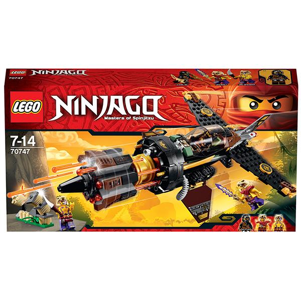 70747 Лего Ниндзяго