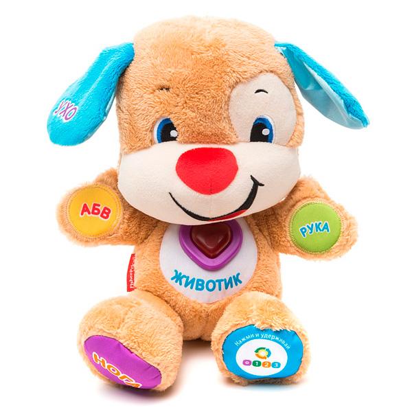 Развивающие игрушки для малышей Mattel Fisher-Price CJV61Фишер Прайс Ученый щенок с технологией Smart Stages фото