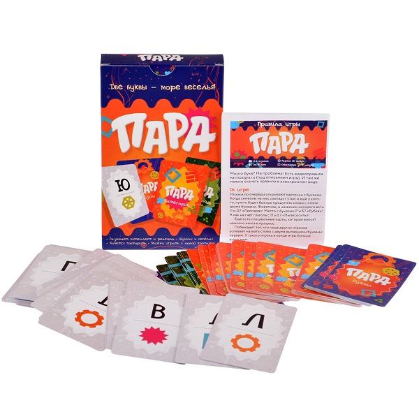 Купить Magellan MAG10689 Настольная игра Пара (второе издание), Настольные игры Игры