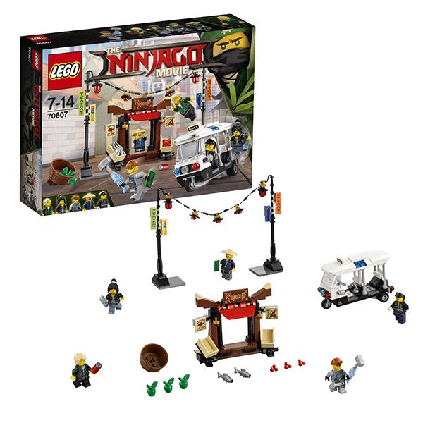 Конструктор LEGO - Ниндзяго, артикул:149803