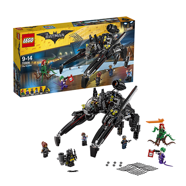 Конструктор LEGO - Batman Movie, артикул:145756
