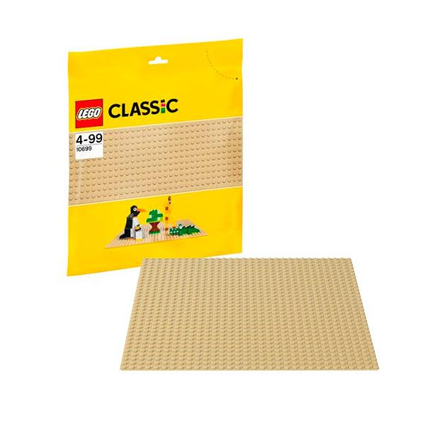 Конструктор LEGO - Классик , артикул:101275