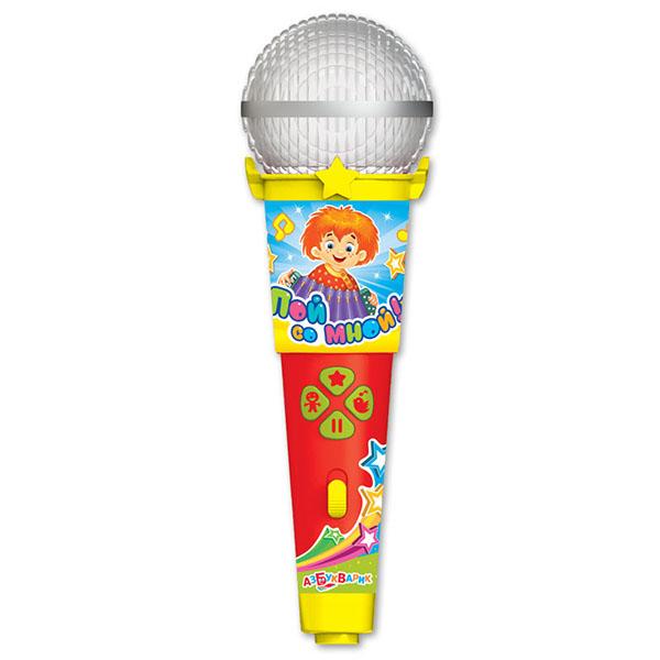 Купить Азбукварик 1976 Микрофон пой со мной! Песенки В.Шаинского , Музыкальная игрушка Азбукварик