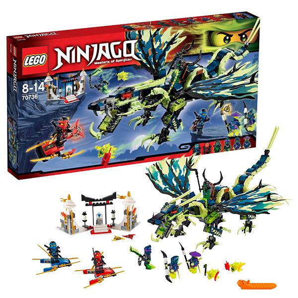 Конструктор LEGO - Ниндзяго, артикул:104110