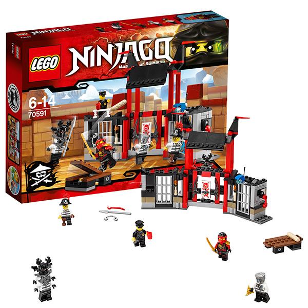 Конструктор LEGO - Ниндзяго, артикул:139779