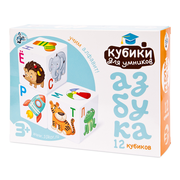 Купить Десятое Королевство TD01709 Кубики пластиковые Кубики для умников. Учим алфавит , 12 шт, Развивающие игрушки для малышей Десятое Королевство