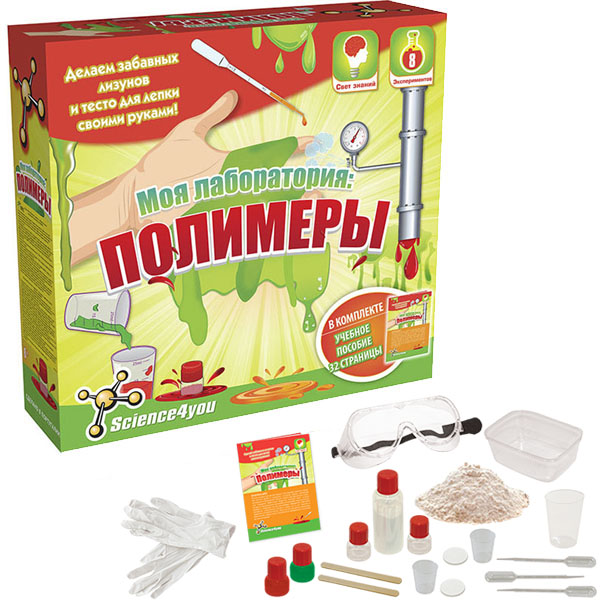Купить Science4you 606661 Набор опытов Моя лаборатория: полимеры , Набор для творчества Science4you