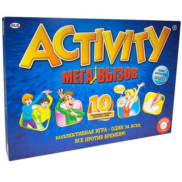 Купить Piatnik 792021 Настольная игра Activity Мега вызов